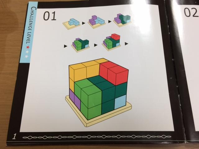 賢人パズル レベル1