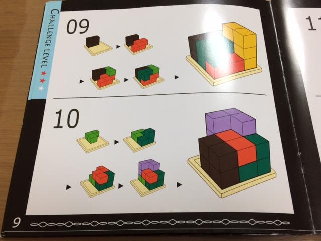 賢人パズル レベル2