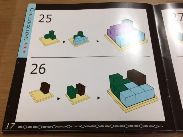 賢人パズル レベル3