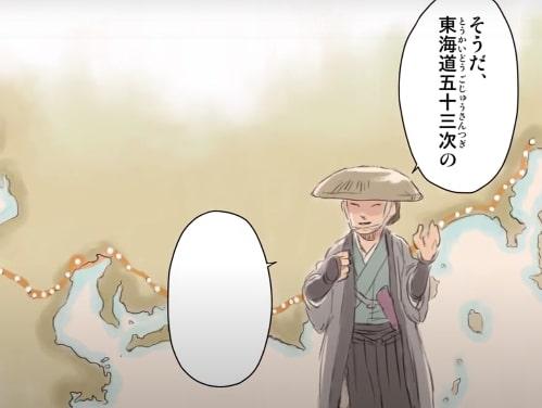 学研の日本の歴史 DVD付