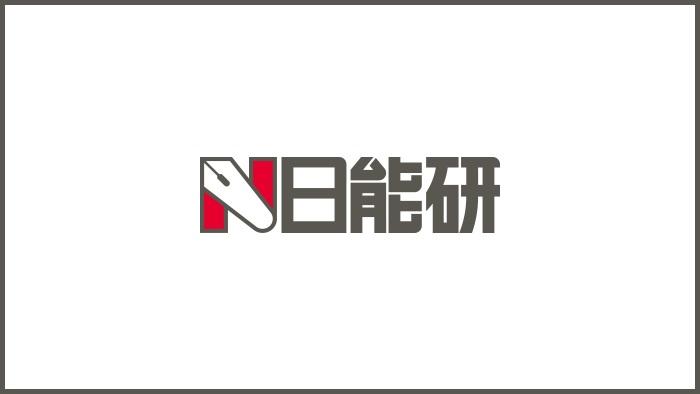 日能研ロゴ