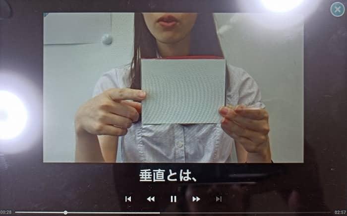 RISU算数 解説動画