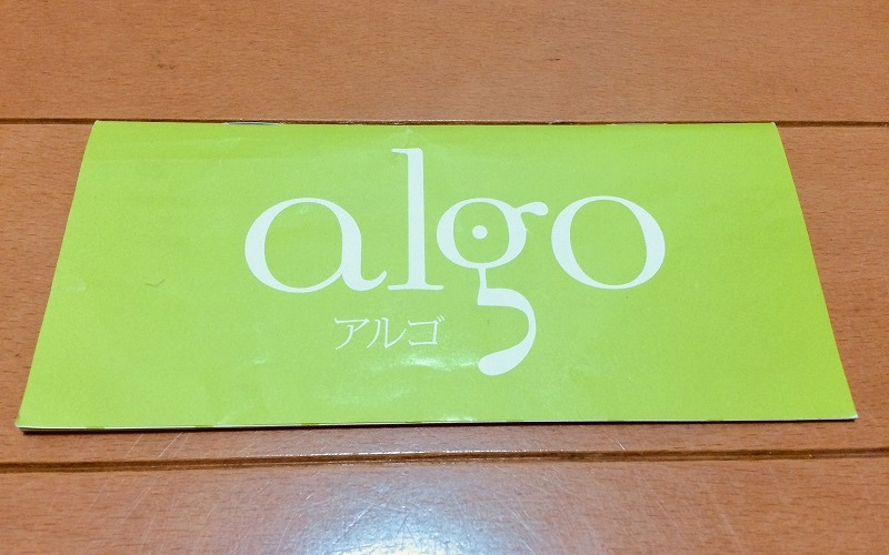 algo_instruction