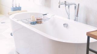お風呂で勉強