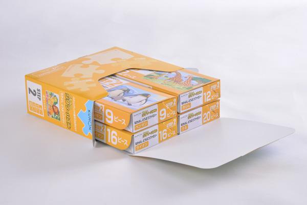 公文パズル小箱