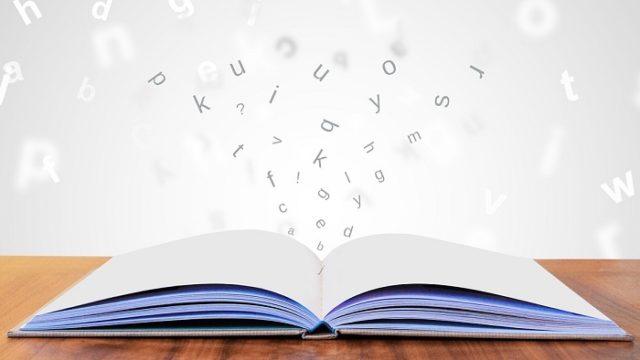 英語で一流を育てる